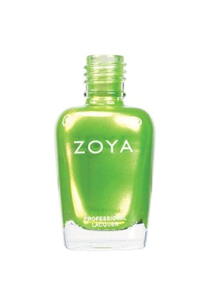 ドレイン回路賞賛する[Zoya] ZP482 ミドリ [Ooh-La-La Collection][並行輸入品][海外直送品]