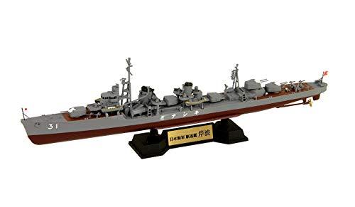 ピットロード 1/700 スカイウェーブシリーズ 日本海軍 駆逐艦 夕雲型 岸波 プラモデル SPW65