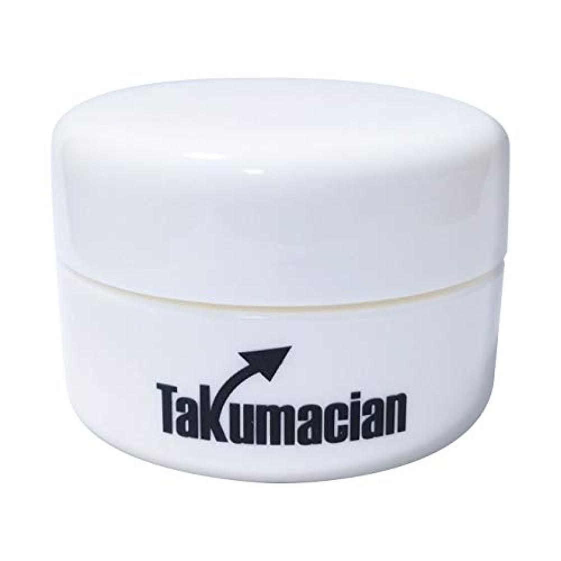 故意の簡単な放映Takumacian タクマシアン ボディ用クリーム 男性用 長持ち 自信