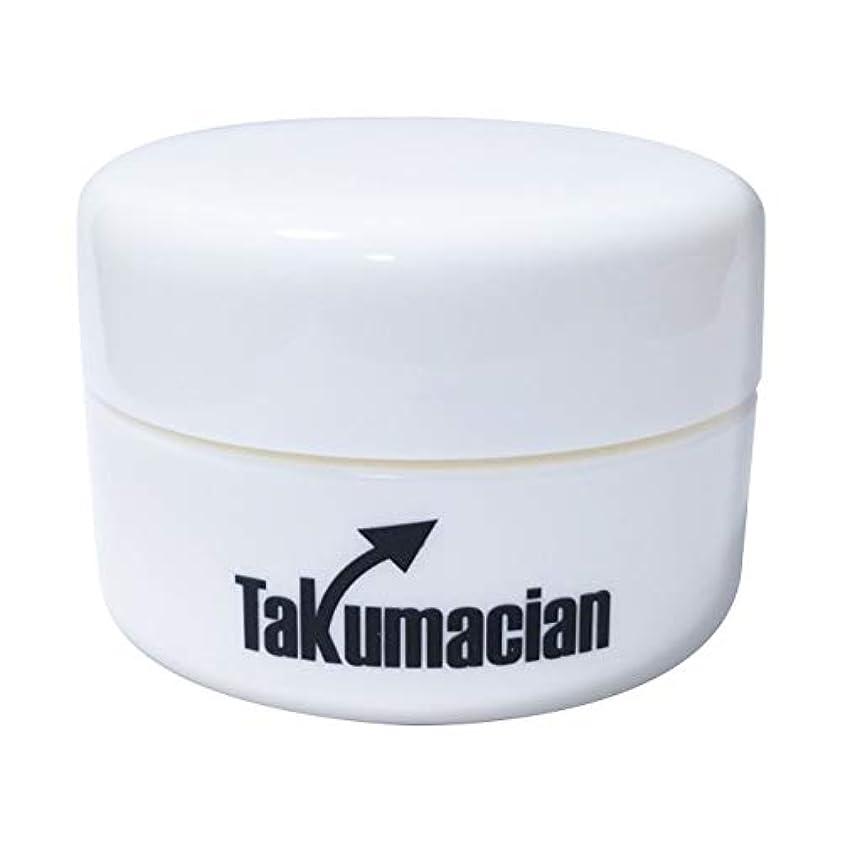 新着職業ナインへTakumacian タクマシアン ボディ用クリーム 男性用 長持ち 自信