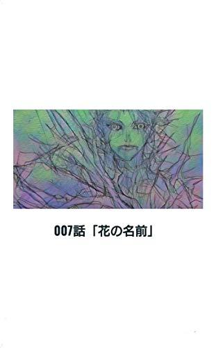 AZURELYTONE(アズレリイトオン)3-007: ダークファンタジー