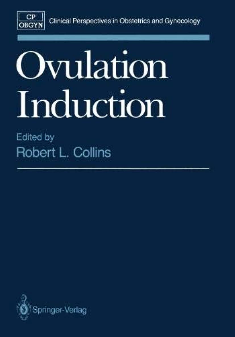 下に向けます尾疲労Ovulation Induction (Clinical Perspectives in Obstetrics and Gynecology)