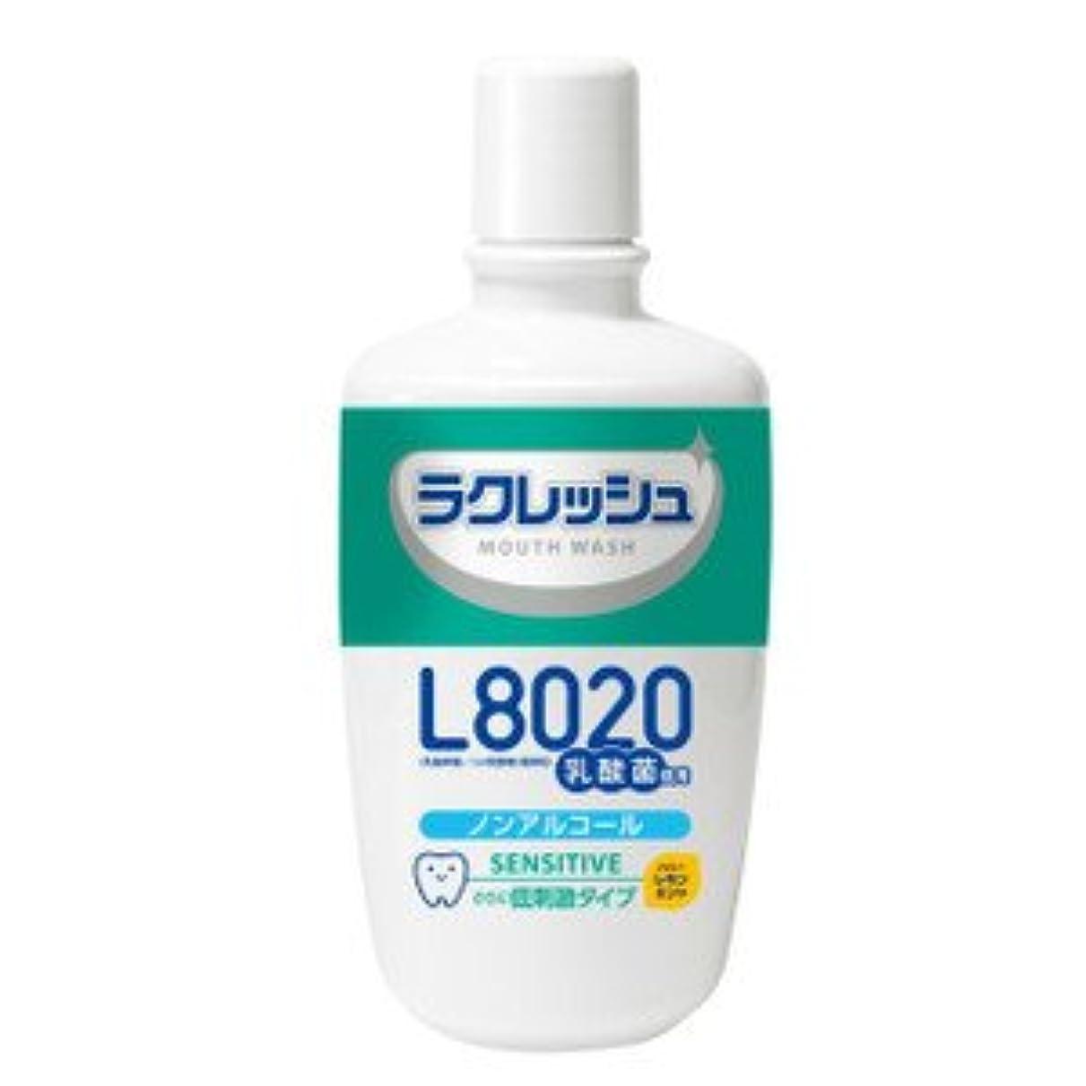 いま防水可聴ジェクス ラクレッシュ L8020乳酸菌 マウスウォッシュ 洗口液センシティブタイプ 300ml×10個セット