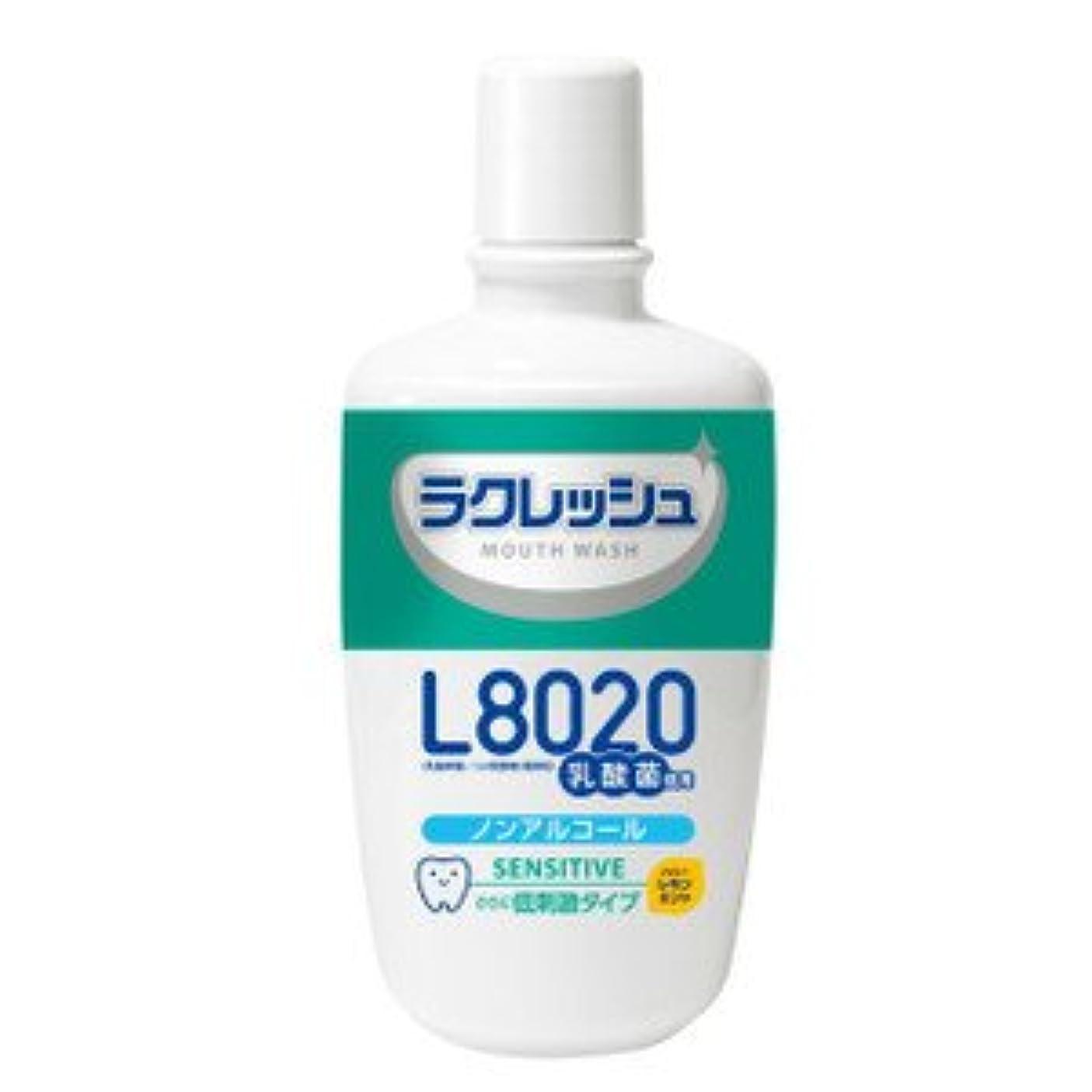 窒息させる困惑した大脳ジェクス ラクレッシュ L8020乳酸菌 マウスウォッシュ 洗口液センシティブタイプ 300ml×10個セット