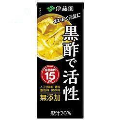 伊藤園 黒酢で活性 200ml紙パック×24本入