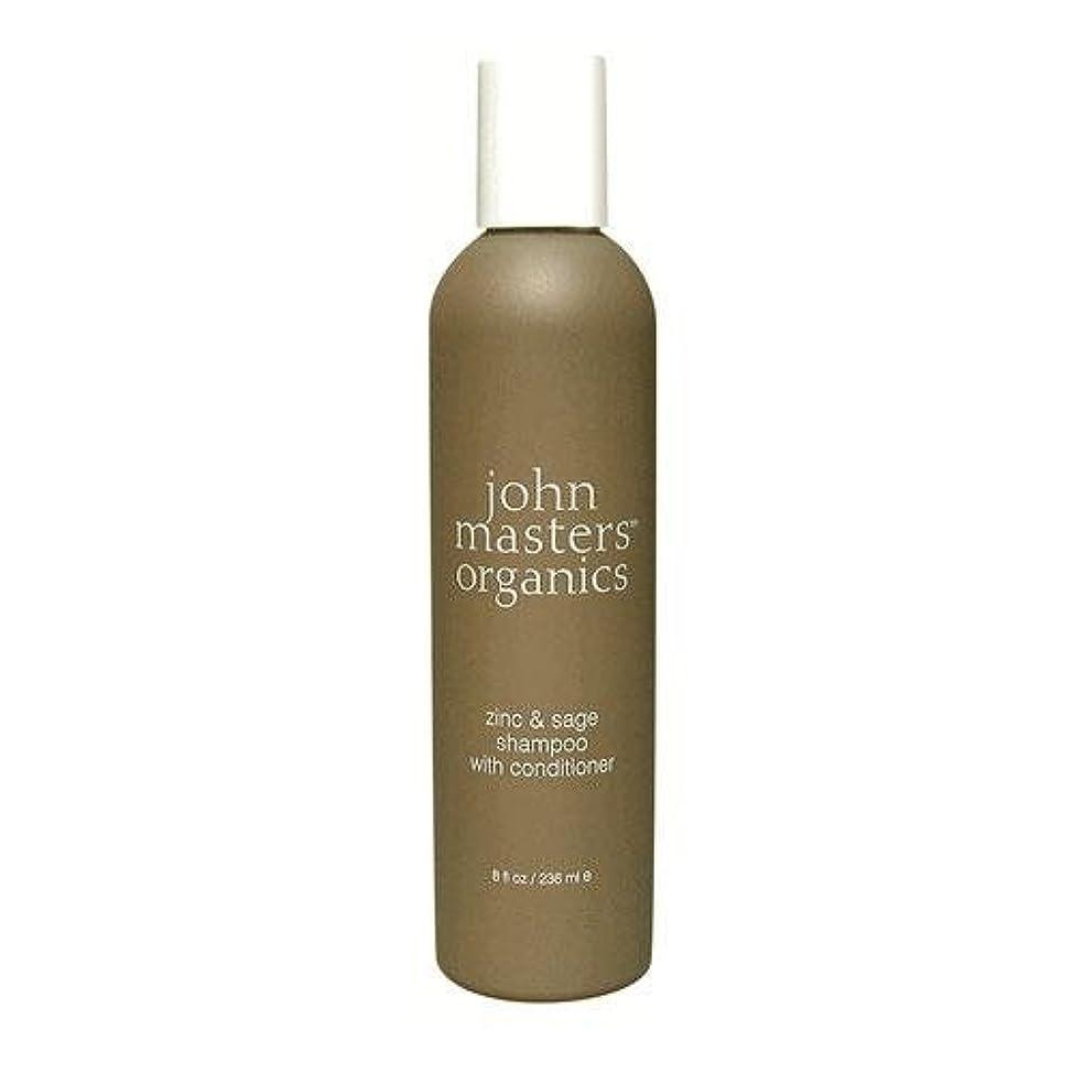 John Masters Organics Zinc & Sage Shampoo with Conditioner