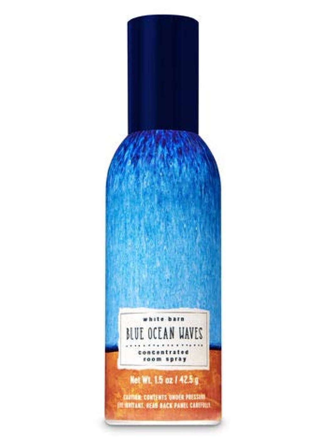 強要止まる彼自身【Bath&Body Works/バス&ボディワークス】 ルームスプレー ブルーオーシャンウェーブ 1.5 oz. Concentrated Room Spray/Room Perfume Blue Ocean Waves [並行輸入品]