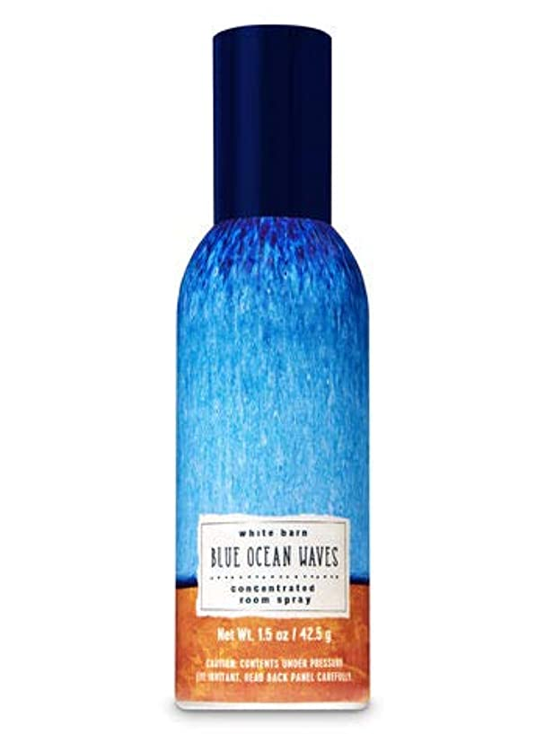 強います改善ロードブロッキング【Bath&Body Works/バス&ボディワークス】 ルームスプレー ブルーオーシャンウェーブ 1.5 oz. Concentrated Room Spray/Room Perfume Blue Ocean Waves [並行輸入品]