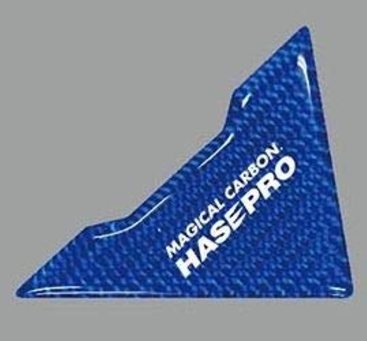 シュートまたね前売HASEPRO (ハセ?プロ) マジカルカーボン【ドアエッジガード】ブルー DEG-1B
