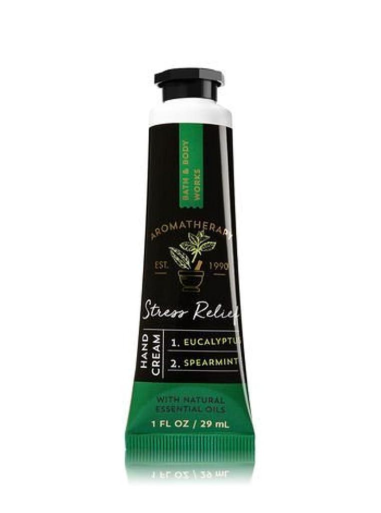 日海賊折【Bath&Body Works/バス&ボディワークス】 シアバター ハンドクリーム アロマセラピー ストレスリリーフ ユーカリスペアミント Shea Butter Hand Cream Aromatherapy Stress Relief Eucalyptus Spearmint 1 fl oz / 29 mL [並行輸入品]