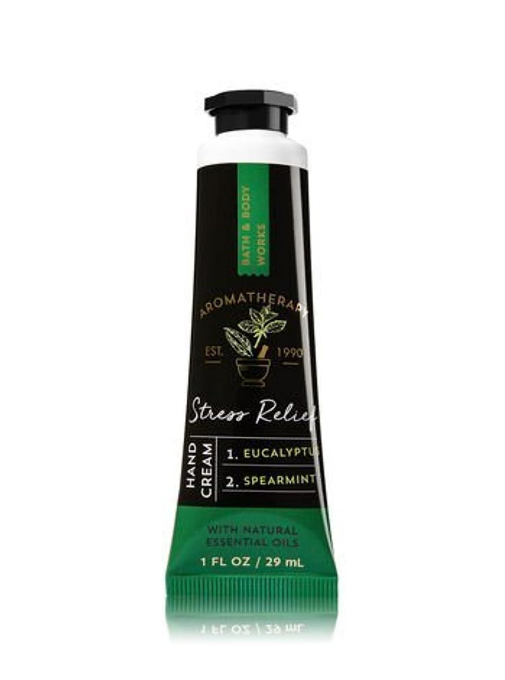 小間スティック【Bath&Body Works/バス&ボディワークス】 シアバター ハンドクリーム アロマセラピー ストレスリリーフ ユーカリスペアミント Shea Butter Hand Cream Aromatherapy Stress Relief Eucalyptus Spearmint 1 fl oz / 29 mL [並行輸入品]