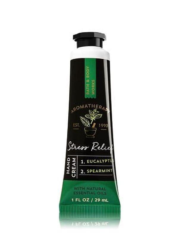 レザーペインティング梨【Bath&Body Works/バス&ボディワークス】 シアバター ハンドクリーム アロマセラピー ストレスリリーフ ユーカリスペアミント Shea Butter Hand Cream Aromatherapy Stress Relief Eucalyptus Spearmint 1 fl oz / 29 mL [並行輸入品]