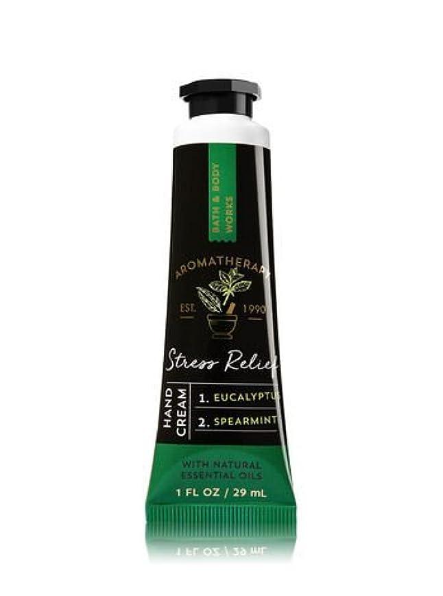 同時デマンド受動的【Bath&Body Works/バス&ボディワークス】 シアバター ハンドクリーム アロマセラピー ストレスリリーフ ユーカリスペアミント Shea Butter Hand Cream Aromatherapy Stress Relief Eucalyptus Spearmint 1 fl oz / 29 mL [並行輸入品]