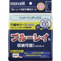 MAXELL 不織布ケース インデックス式 両面収納 ホワイト 1パック(50枚)