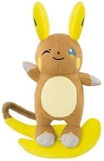 Pokemon Sun & Moon Alolan Raichu 5