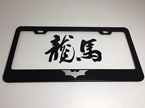 KuraSpeed Batman Bat Logo Stainless Black Metal License Plate Frame with Screw Caps