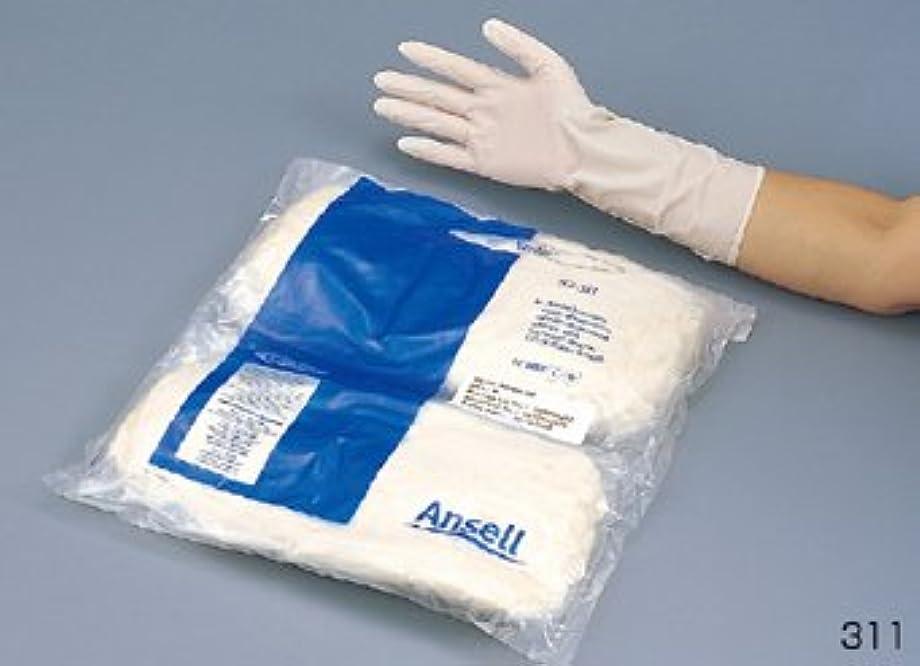 間欠彫るではごきげんようクリーンルーム用ニトリル手袋(ニトリルライト) 311-M
