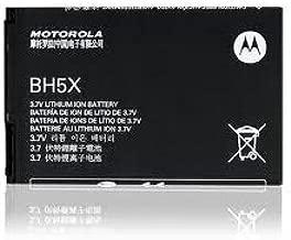 Motorola BH5X for Droid X MB810