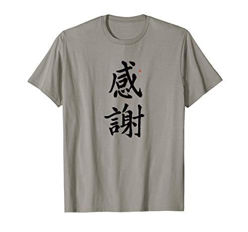 Dankbarkeit Japanisches Schriftzeichen Original Kalligrafie T-Shirt