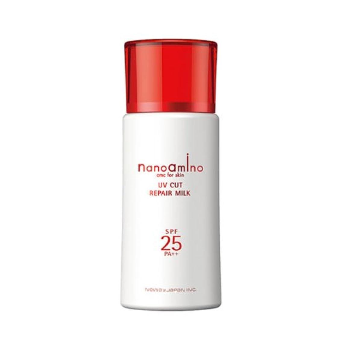 より平らな再現する道徳ニューウェイジャパン ナノアミノ UVカットリペアミルク 25 50ml(日焼け止め乳液)