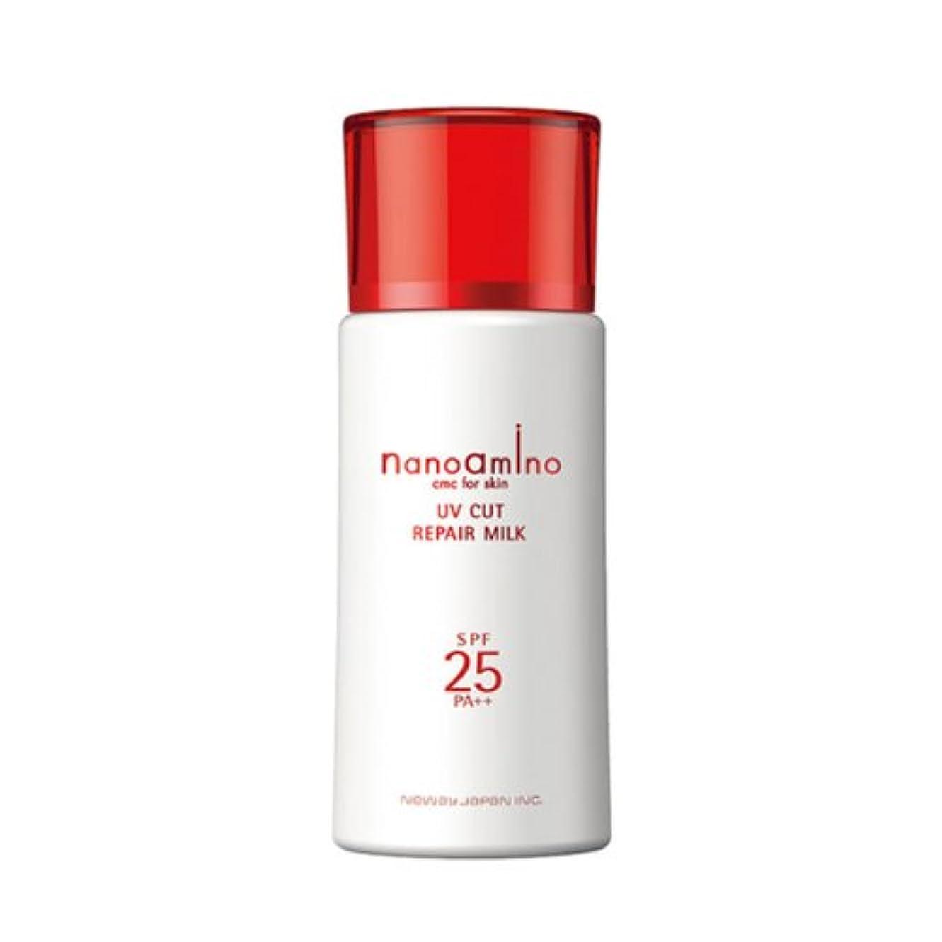 ゲートウェイ真っ逆さま商標ニューウェイジャパン ナノアミノ UVカットリペアミルク 25 50ml(日焼け止め乳液)