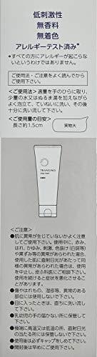【医薬部外品】トランシーノ薬用クリアウォッシュ洗顔100g