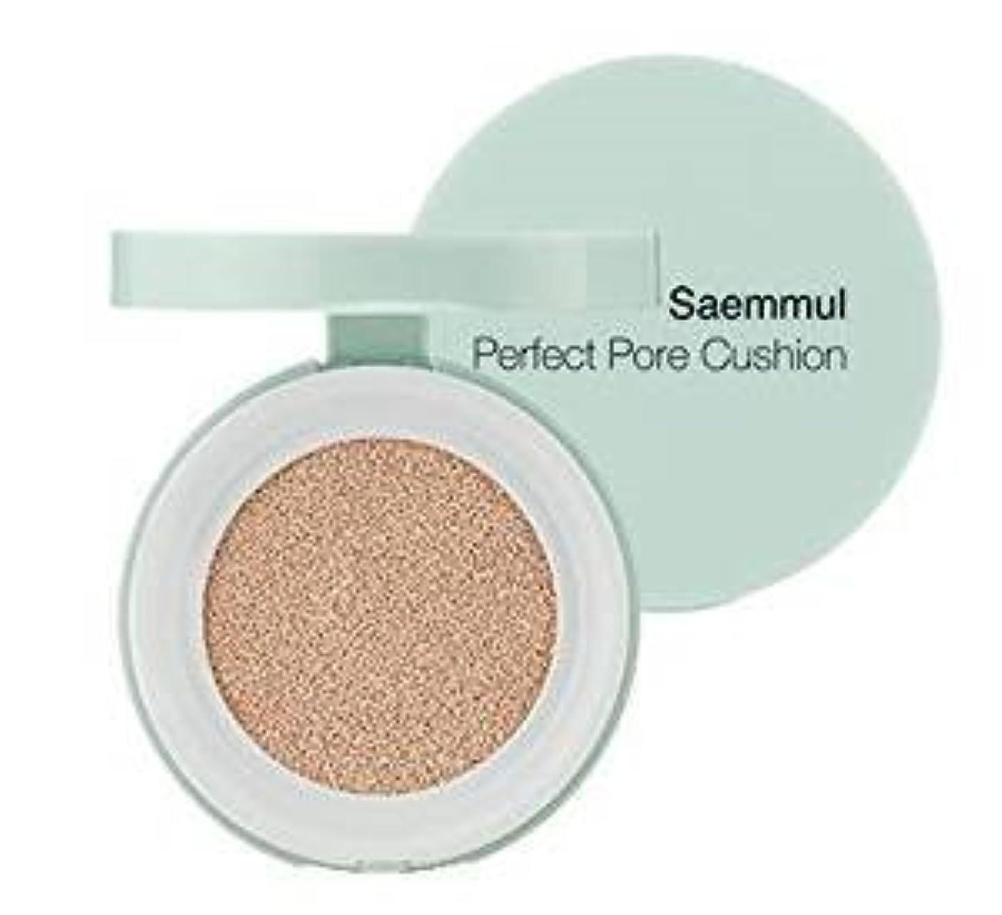 創造ジョージバーナード落ち着いてThe SAEM Saemmul Perfect Pore Cushion #02 Natural Beige ザセム センムルパーフェクトポアクッション [並行輸入品]