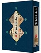 San Hsi Tang Fateh (Set 4) [Hardcover](Chinese Edition)