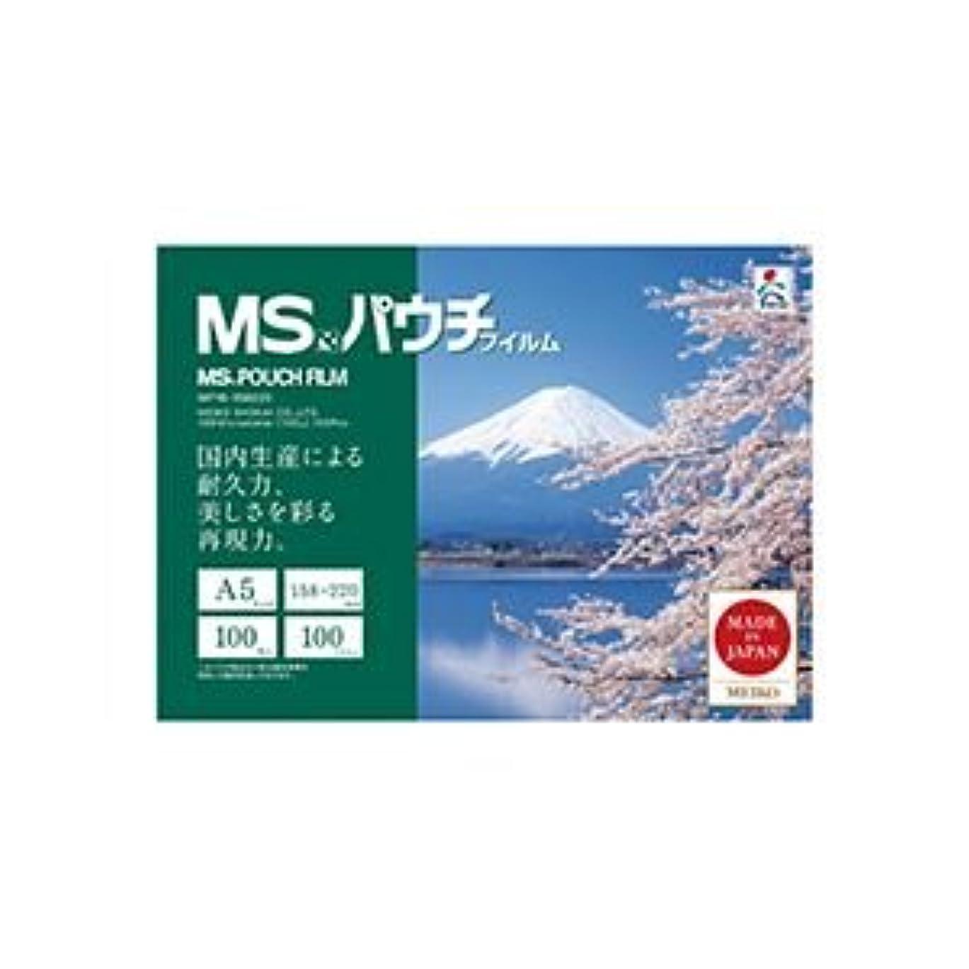 センチメンタルおいしいうがい薬明光商会 MSパウチ A5 100μ MPF100-158220 1パック(100枚) (×2セット)