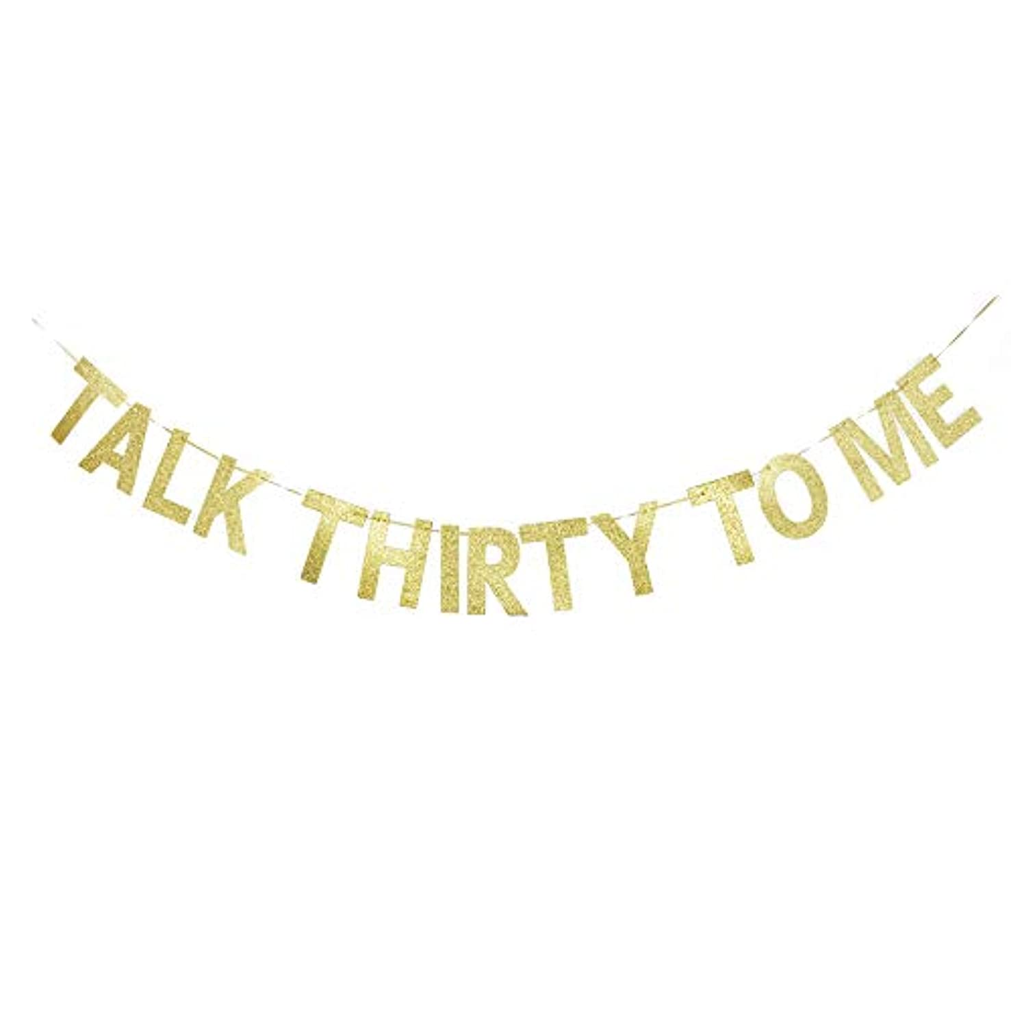 Talk Thirty to Me Banner, Fun Gold Gliter Paper Sign Decors for Men/Women 30th Birthday Party Photoprops