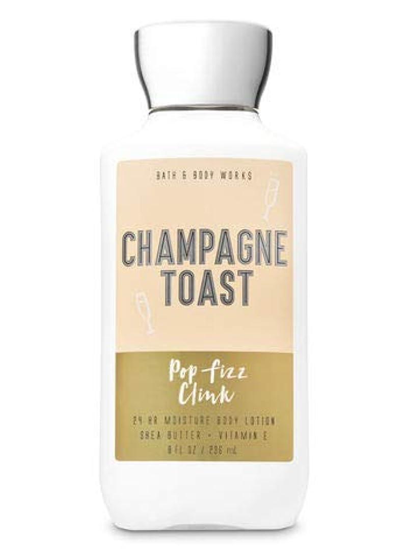 哲学的句読点衣服【Bath&Body Works/バス&ボディワークス】 ボディローション シャンパントースト Super Smooth Body Lotion Champagne Toast 8 fl oz / 236 mL [並行輸入品]