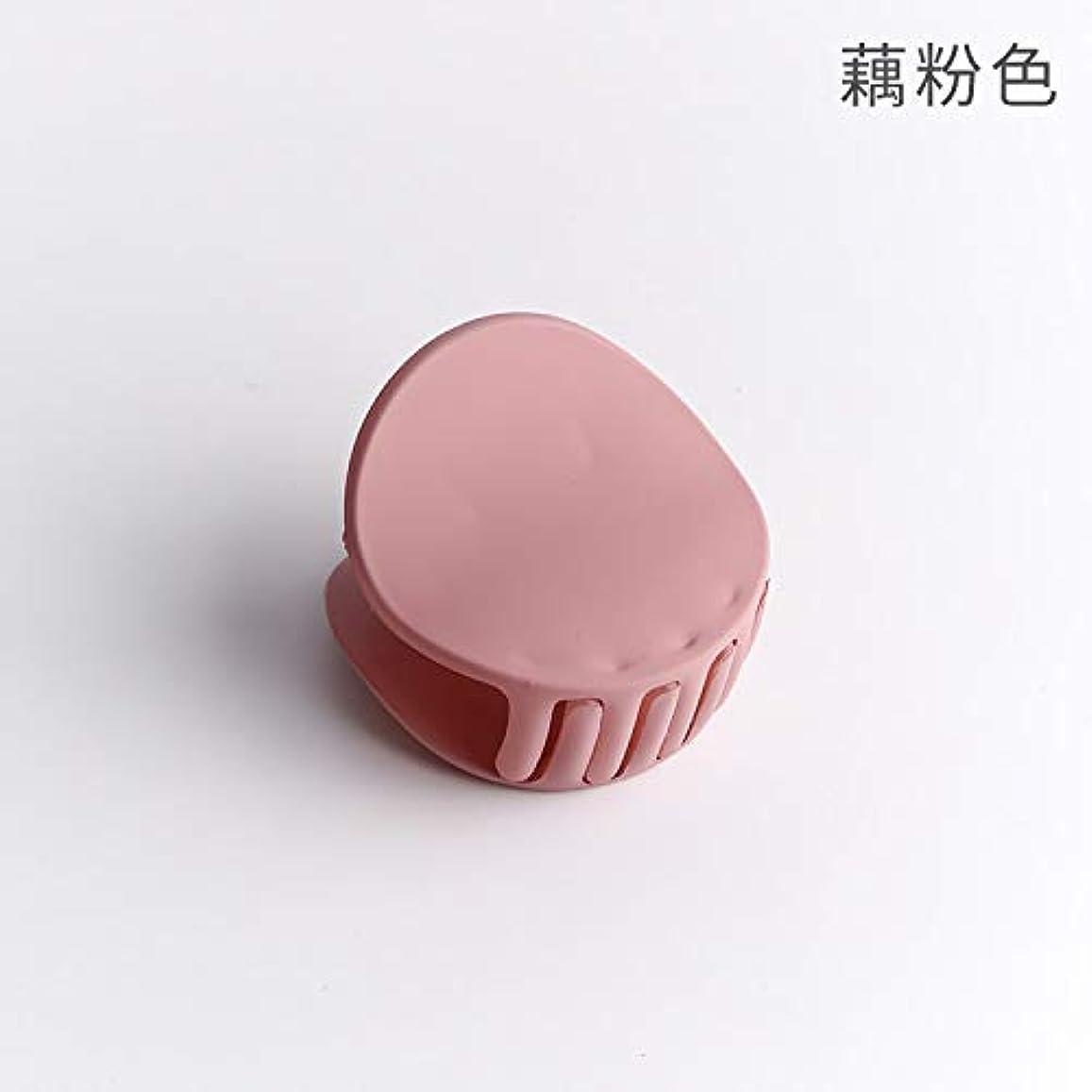 針寄生虫ペレグリネーションHuaQingPiJu-JP 1Pc DIYマジックヘア女性の女の子ヘアピンヘアマットテクスチャクリップパーティーヘアスタイルツールアクセサリー(ピンク)