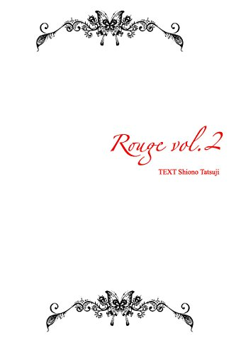 Rouge vol two (Pieces  Comdamness At) (Japanese Edition)