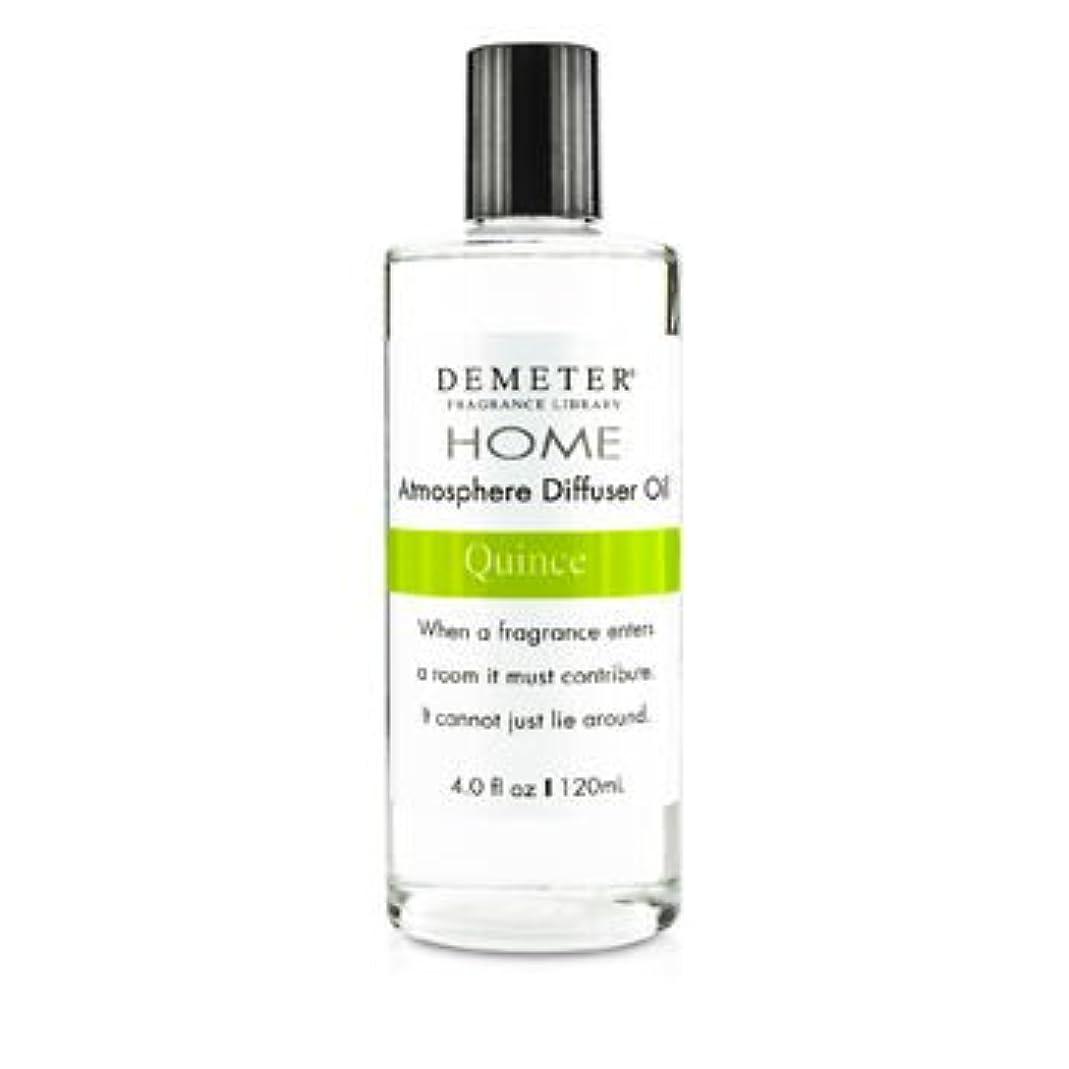 気難しい修道院アイザック[Demeter] Atmosphere Diffuser Oil - Qunice 120ml/4oz