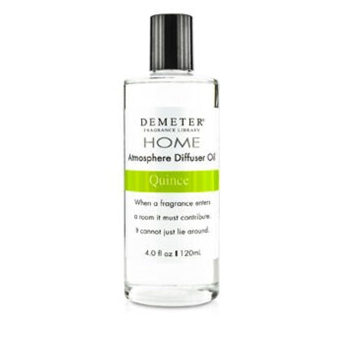 カロリー胸今後[Demeter] Atmosphere Diffuser Oil - Qunice 120ml/4oz