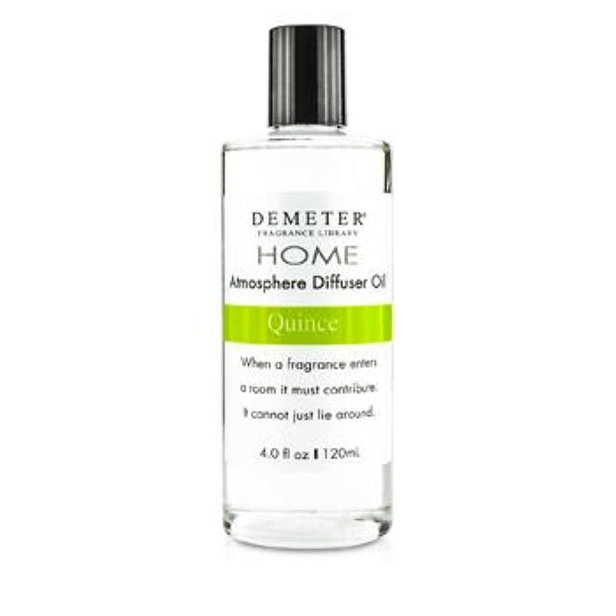 啓発する途方もない扇動する[Demeter] Atmosphere Diffuser Oil - Qunice 120ml/4oz