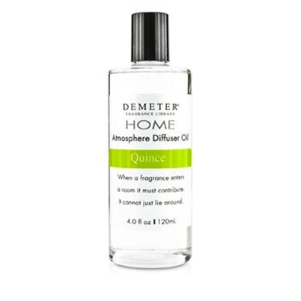 粘液アベニューへこみ[Demeter] Atmosphere Diffuser Oil - Qunice 120ml/4oz