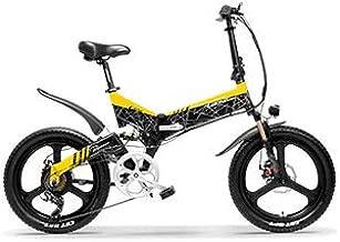 Cyrusher G650 Yellow 12.8AH Folding Electric City Bike Full Suspension 7 Speeds 500W