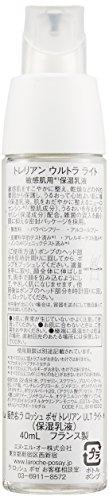ラロッシュポゼ【保湿乳液】トレリアンウルトラライト40mL[並行輸入品]
