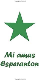 Mi amas Esperanton: 6x9 - 124 Dot Grid Notebook