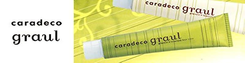 メロドラマティック伝説緩めるナカノ キャラデコ グラウ 第1剤(アルカリタイプ)80g ライトグリーンLM/v11
