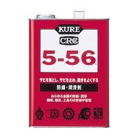 KURE 5?56 3.785L 1缶