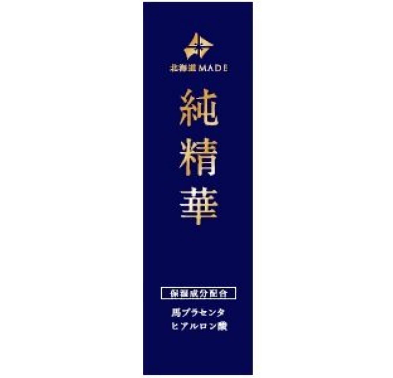 花弁暴露する含む純精華 33ml 北海道MADE 馬プラセンタ ヒアルロン酸