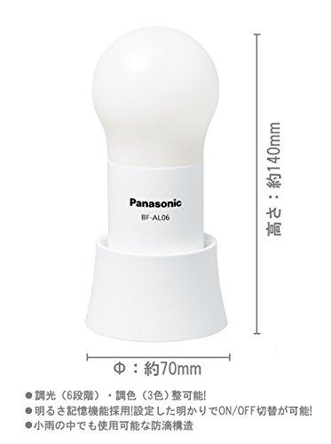 パナソニックLEDランタン乾電池エボルタ付き調光・調色タイプホワイトBF-AL06K-W
