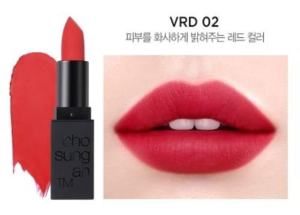 無視できる輝度成果[CHOSUNGAH BEAUTY] Lipstick The Velvet 3.5g/リップスティックザベルベット 3.5g (#VRD 02) [並行輸入品]