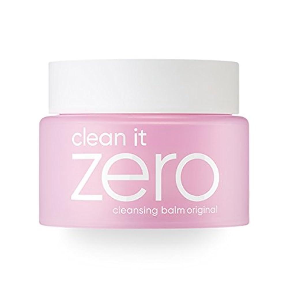 理論特定の有能なBanila.co クリーン イット ゼロ クレンジングバーム オリジナル / Clean it Zero Cleansing Balm Original (100ml)