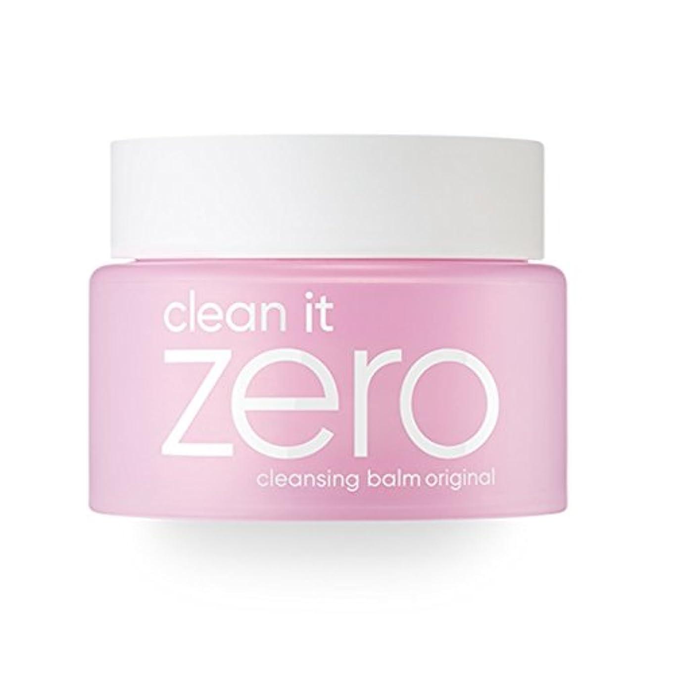 隔離する買い手蘇生するBanila.co クリーン イット ゼロ クレンジングバーム オリジナル / Clean it Zero Cleansing Balm Original (100ml)