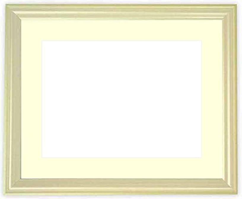 見落とす退院ボイコット水彩額 5654/パールグリーン 水彩F8(455×380mm)専用 前面ガラス仕様 マット付き マット色:クリーム
