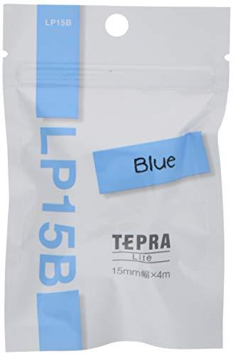 キングジム 「テプラ」Liteテープ ブルー LP15B