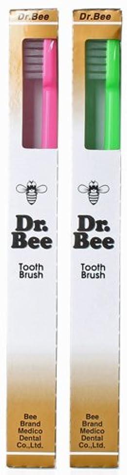 達成可能閃光小切手BeeBrand Dr.BEE 歯ブラシ ビー かため 2本セット